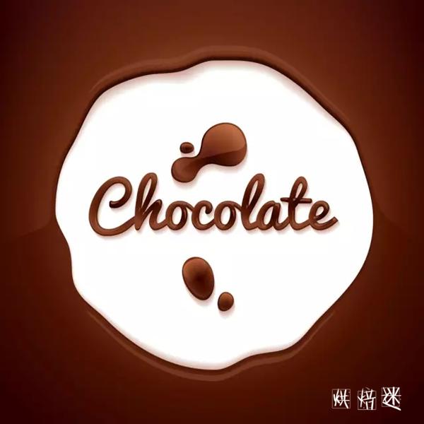 完美的巧克力甜品,裱花师不能不掌握调温! 8.jpg